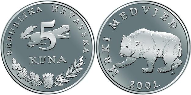 Kroatische 5 kuna münze, braunbär auf der rückseite, marder, offizielle münze in kroatien