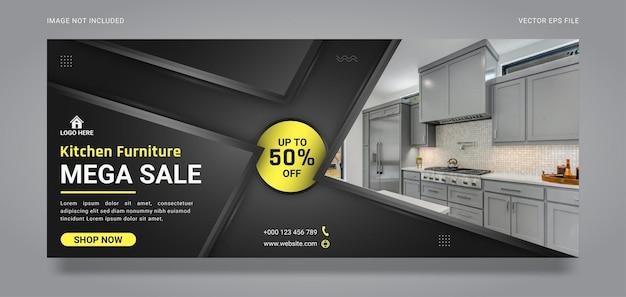 Küchenmöbel-werbeverkauf horizontale banner-vorlage