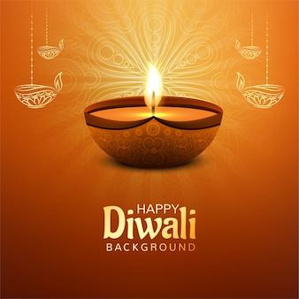 Künstlerischer religiöser glücklicher diwali festkartenhintergrund