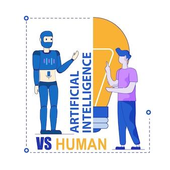 Künstliche intelligenz versus menschlicher konkurrenz