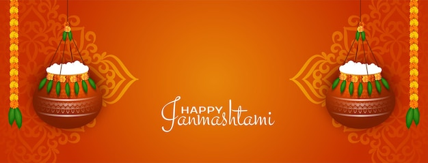 Kultureller glücklicher janmashtami-festivalfeier-bannervektor