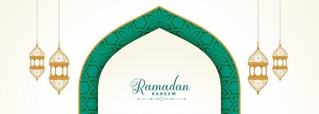 Kulturelles ramadan kareem festival banner