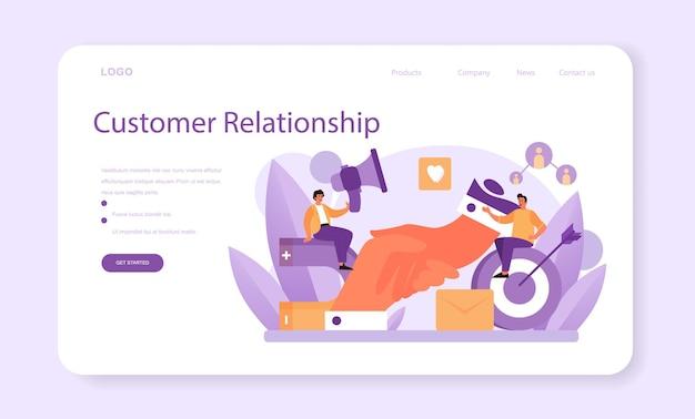 Kundenbeziehungs-webbanner oder zielseite. kommerzielles programm zur kundenbindung. pr-kampagne zur kundenbindung. idee der marketingkommunikation. flache vektorillustration