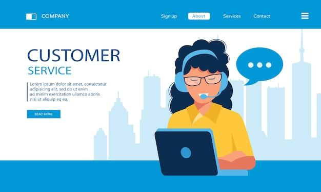 Kundendienst-landingpage