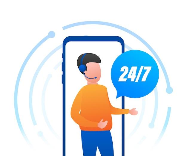 Kundenservice 24-7. callcenter-landingpage. online-support-center, unterstützung. vektorgrafik auf lager