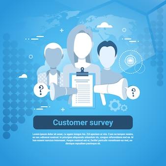 Kundenumfrage-web-banner mit textfreiraum