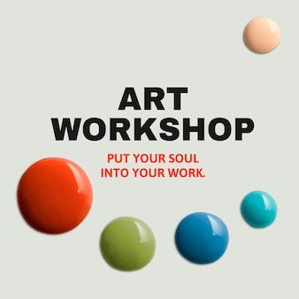Kunstwerkstatt vorlage vektor farbe farbe abstrakte social-media-anzeige