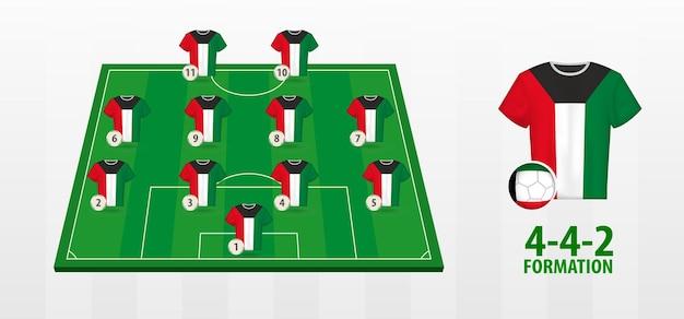 Kuwait national football team bildung auf dem fußballplatz