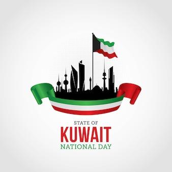 Kuwait nationalfeiertag