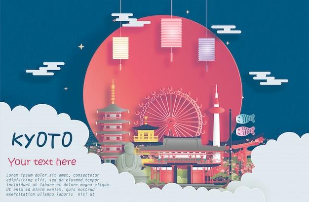 Kyoto, japan wahrzeichen für reisen banner und werbung
