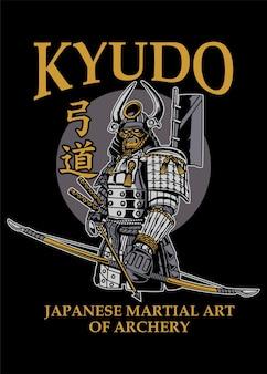 Kyudo japanisches bogenschiessen