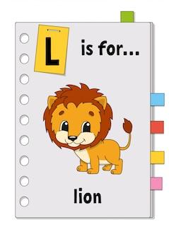 L ist für löwen. abc-spiel für kinder. wort und brief. wörter lernen, um englisch zu lernen.
