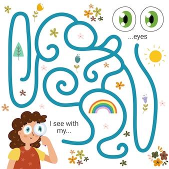 Labyrinth labyrinth spiel für kinder - sight. ich sehe mit meinen augen. seite mit lernaktivitäten für fünf sinne für kleinkinder. lustiges puzzle für kinder mit einem mädchen, das durch eine lupe schaut. vektorillustration