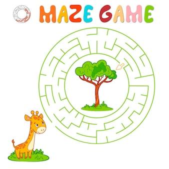 Labyrinth-puzzle-spiel für kinder. kreislabyrinth oder labyrinthspiel mit giraffe.
