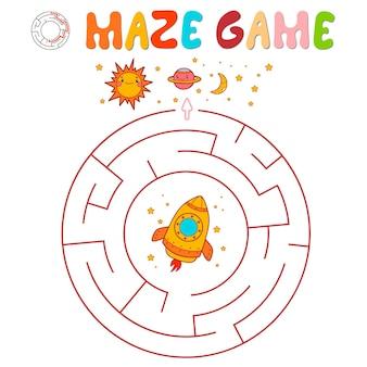 Labyrinth-puzzle-spiel für kinder. kreislabyrinth oder labyrinthspiel mit rakete.