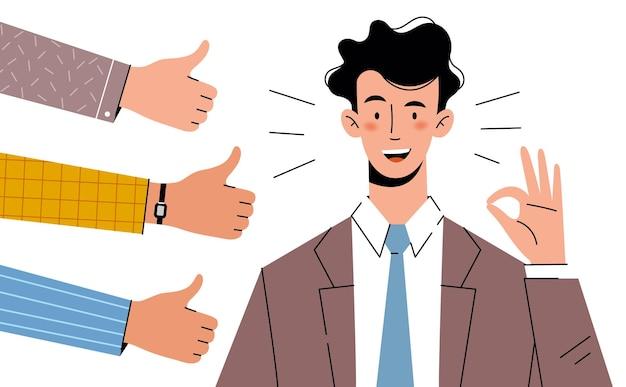 Lächelnder junger geschäftsmann. soziale unterstützung und anerkennung. positives denkkonzept.