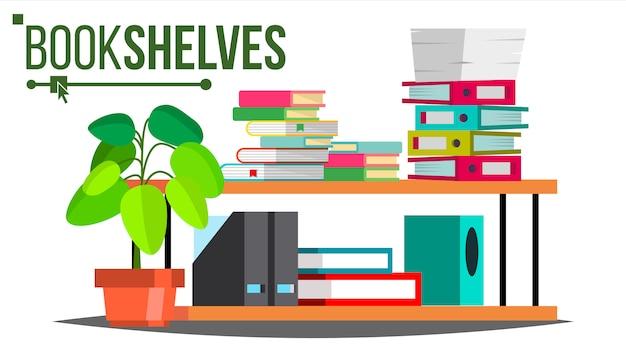 Lagerregale mit büchern und dokumenten