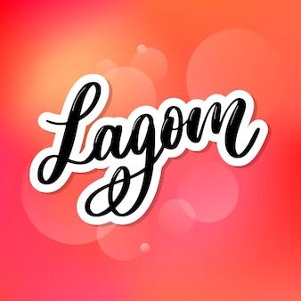Lagom, das inspirierend handgeschriebenen text bedeutet.