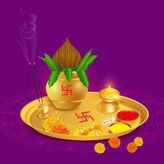 Lakshmi puja thali, bhai dooj, rakhi, festival, happy diwali