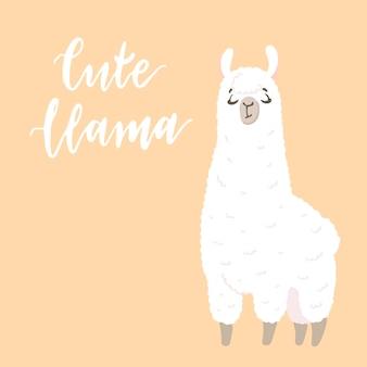 Lama im cartoon-stil. aufkleber. handgezeichnete abbildung. elemente für grußkarten, poster, banner. t-shirt, notizbuch und stickerdesign