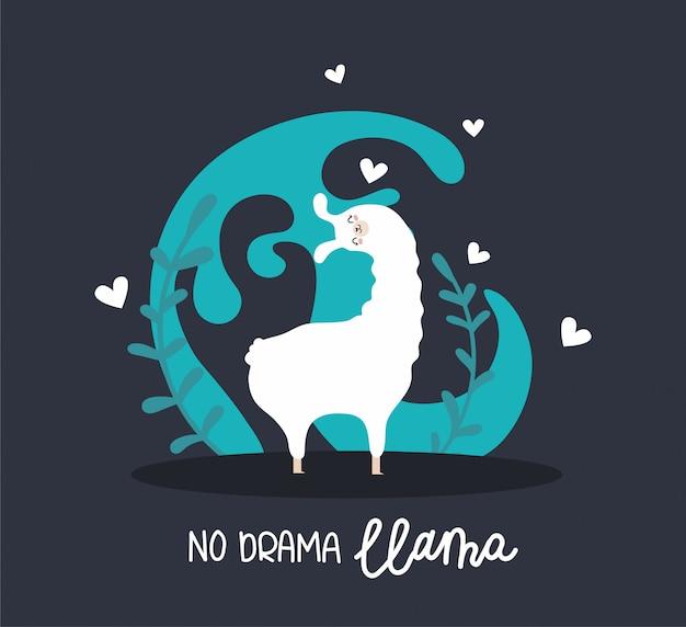 Lama verliebt in herzen und viele details und text no drama llama. vektor-illustration