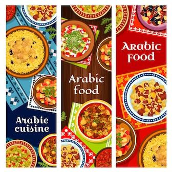 Lammbraten der arabischen küche mit kartoffeln