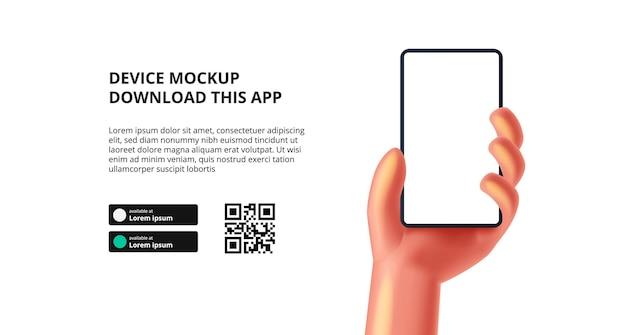 Landing-page-banner-werbung zum herunterladen von apps für mobiltelefone, süße 3d-hand, die smartphone-gerätemodell hält. laden sie schaltflächen mit qr-code-scan-vorlage herunter.