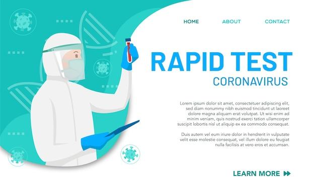 Landing page corona virus schnelltest. ein medizinisches fachpersonal analysiert die ergebnisse des durchgeführten schnelltests