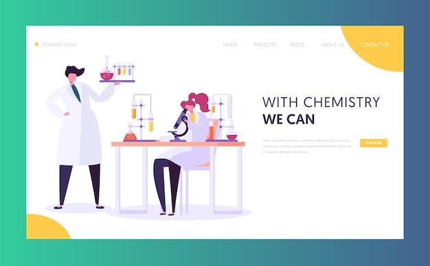 Landing page des forschungskonzepts für pharmazeutische labors. wissenschaftler charaktere, die im chemielabor mit mikroskop für medizinische geräte, kolben, röhren-website arbeiten. vektorillustration