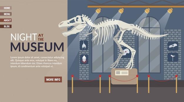 Landing page einladung zum kulturereignis im museum