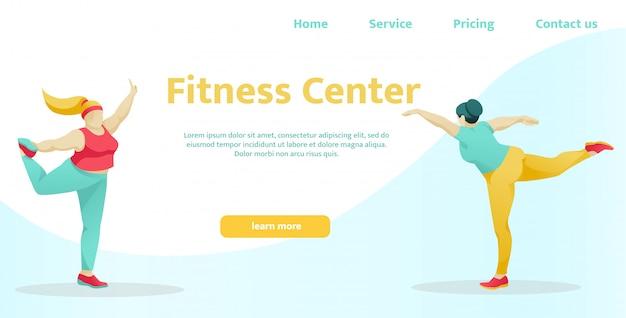 Landing page für den modern fitness center sport club