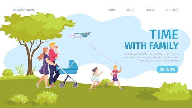 Landing page glückliche zeit mit der familie. eltern und verschiedene kinder joggen zusammen im grünen sommerpark. aktive und gesunde erholung für die familie. glückliche kindheit website.