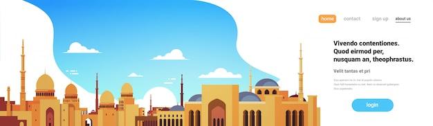 Landing page oder web template mit illustration des muslimischen stadtbildes