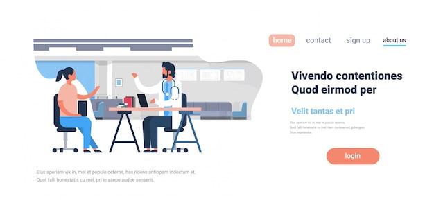 Landing page oder web template über gesundheit, krankenhaus thema