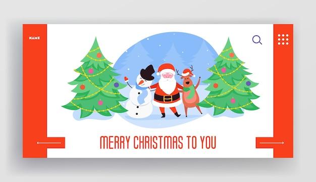 Landing page template für winterferien. frohe weihnachten und ein glückliches neues jahr