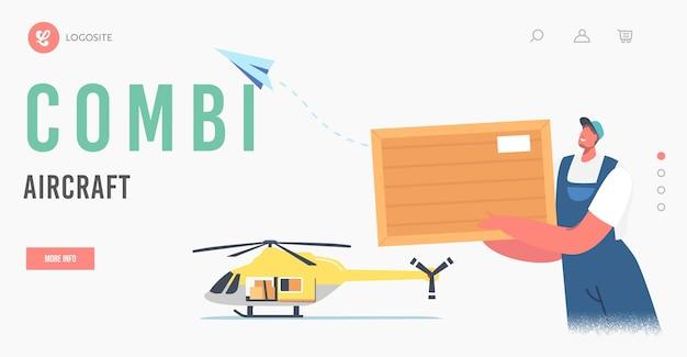 Landing page vorlage für kombiflugzeuge. worker loader männlicher charakter, der ein paket auf einem hubschrauber für den lufttransport und die lieferung von fracht lädt. logistikdienstleistung, export. cartoon-vektor-illustration