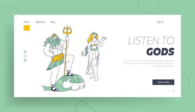 Landing page vorlage für olympische götter.