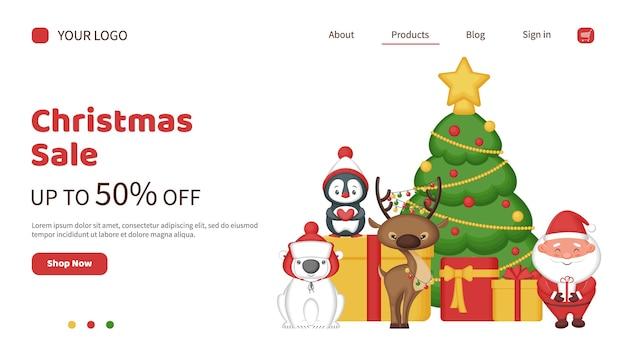 Landingpage der weihnachtsfiguren