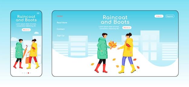 Landingpage für regenmantel und stiefel