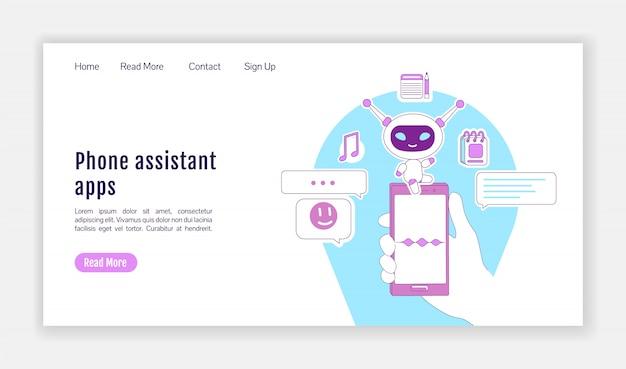 Landingpage für telefonassistenten-apps