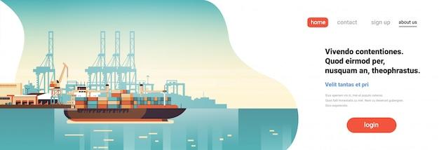 Landingpage oder webvorlage über industriellen seehafen, frachtlogistikcontainer für import und export, versandkonzept