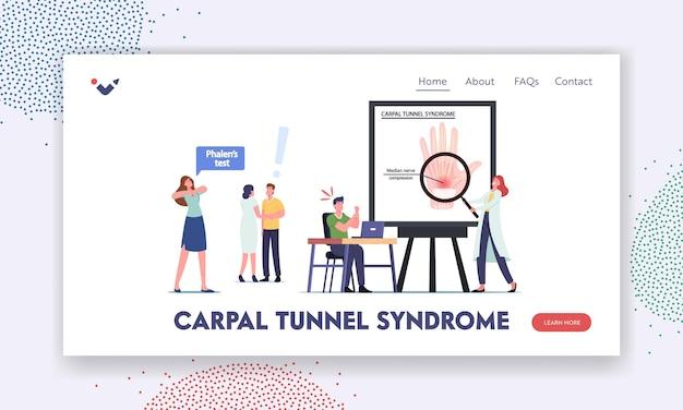 Landingpage-vorlage für das karpaltunnelsyndrom. charaktere leiden nach der arbeit am pc an einer medianen nervenkompression im handgelenk. frau macht phalen-test, gesundheitsproblem. cartoon-menschen-vektor-illustration