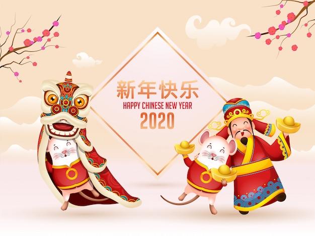 Landschaftshintergrund mit ratten-karikatur-tragendem dragon costume und chinesischem gott des reichtums genießend anlässlich 2020 guten rutsch ins neue jahr