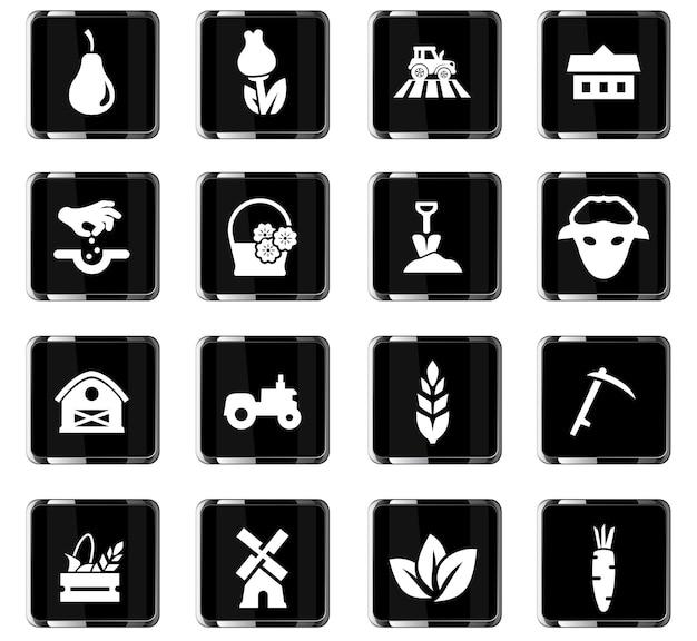 Landwirtschaftsvektorsymbole für benutzeroberflächendesign
