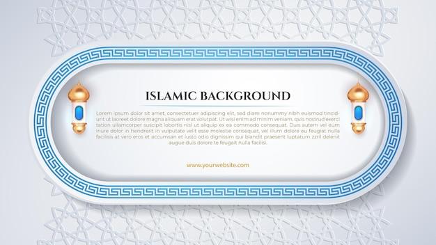 Lanscape islamisches banner mit laternem und weißem islamischem muster