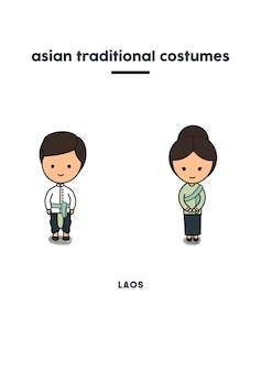 Lao tracht
