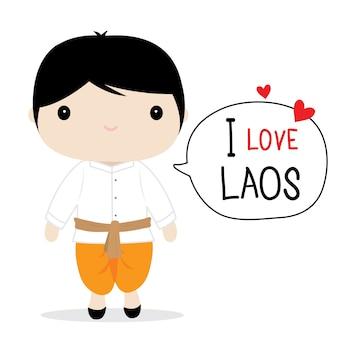 Laos-männer-nationalkostüm-karikatur-vektor