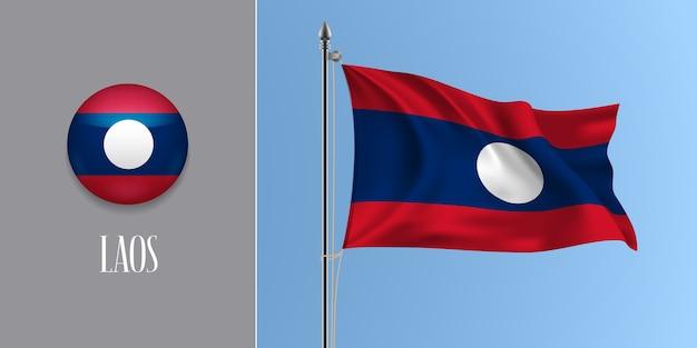 Laos wehende flagge auf fahnenmast und runder symbolillustration.