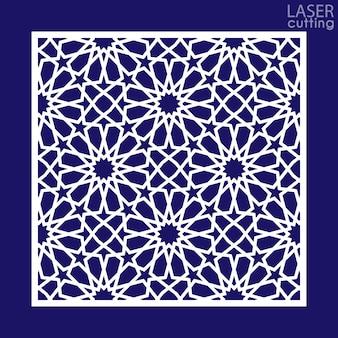 Lasergeschnittener orientalischer stil