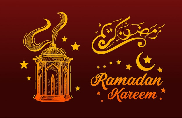 Laterne ramadan kareem hintergrund, ramadan kareem wallpaper mit hängender laterne illustration